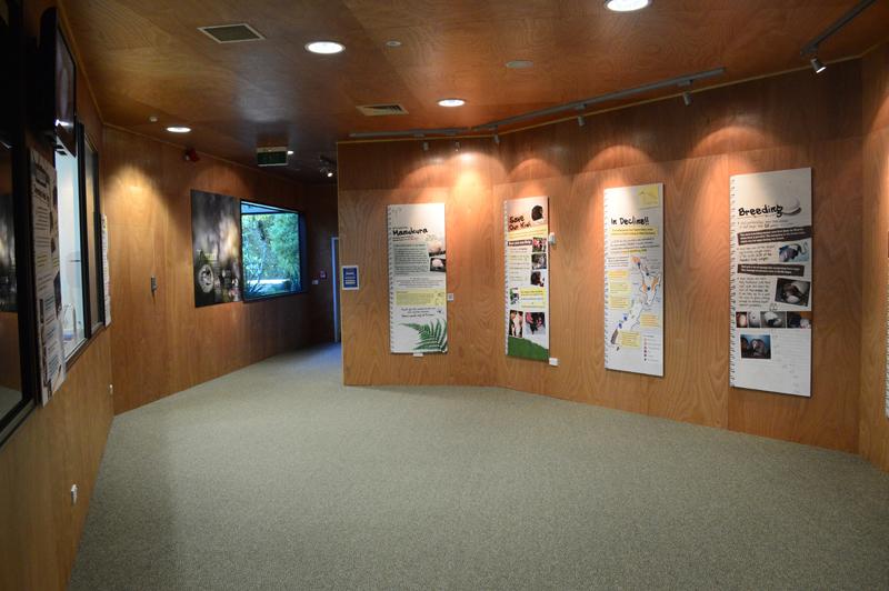 Kiwi Enclosure display -Nikon Imaging